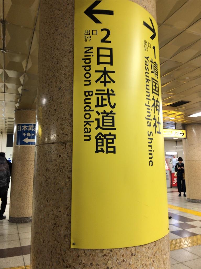 f:id:miwaji304:20190120002250j:image