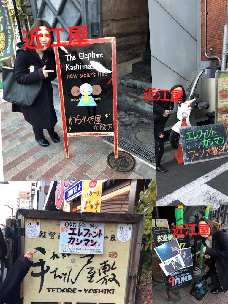 f:id:miwaji304:20190120002346j:image