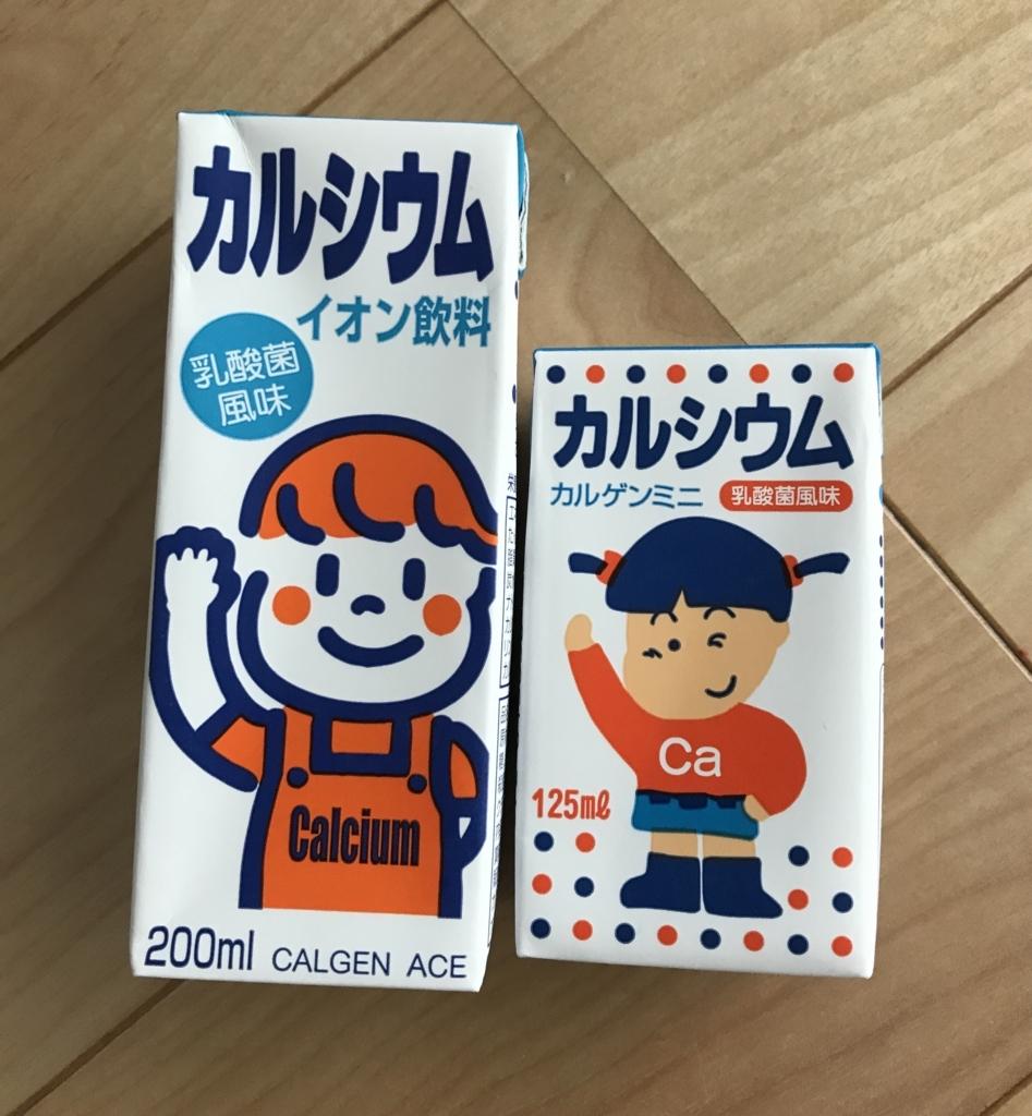 f:id:miwakawa13:20170719085733j:plain