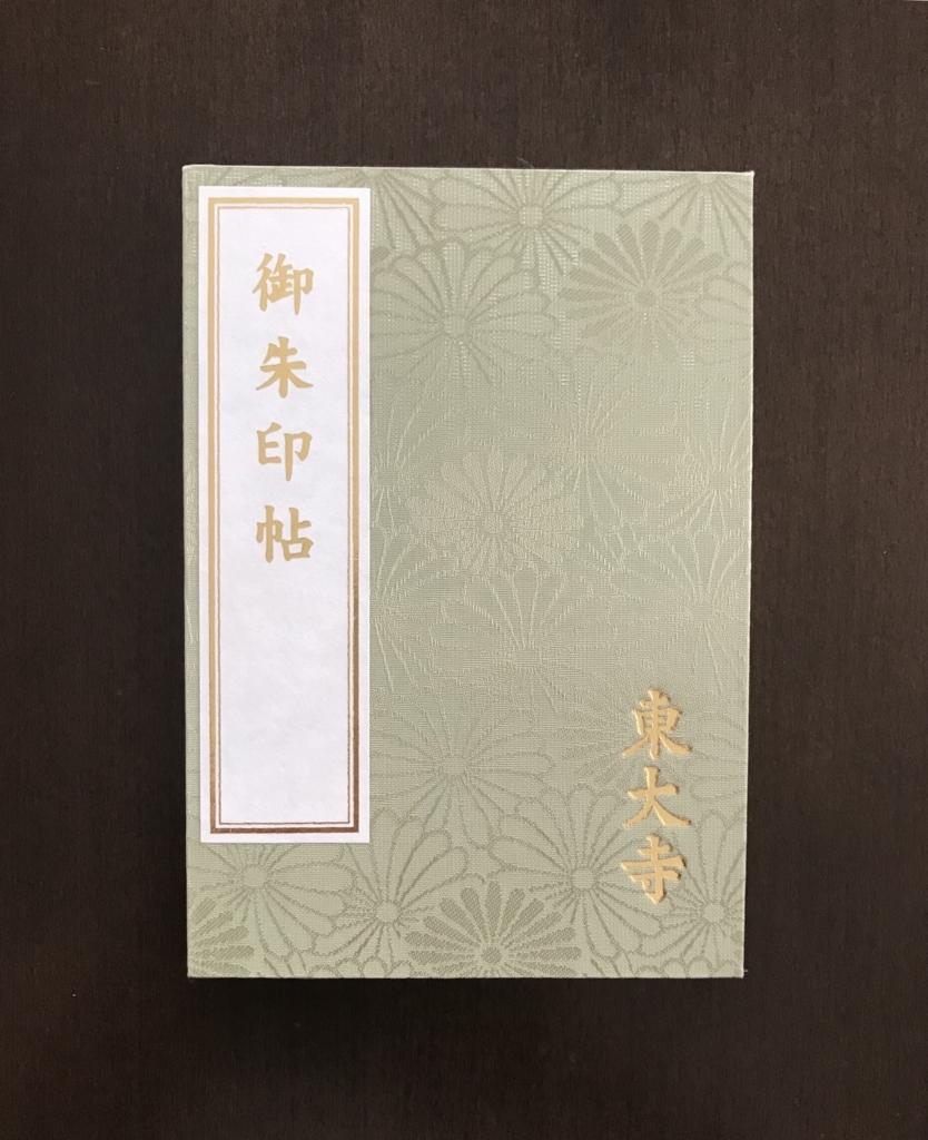 f:id:miwakawa13:20180503163408j:plain