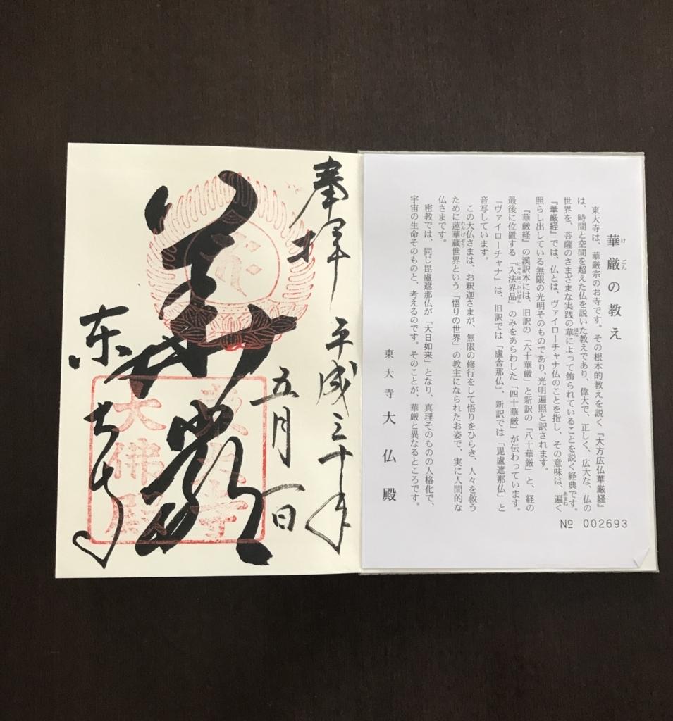 f:id:miwakawa13:20180503163436j:plain
