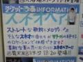 07/08/20 OTODAMA recommends Suneohair
