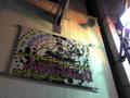 [十三][suneo] 十三ファンダンゴ