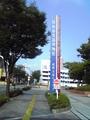 [静岡] 浜松市楽器博物館
