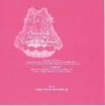 "[CF]Clownfish""Catch&Release""SampleCD 080920@TOWER.JP"