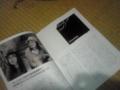 [CF]ROCKIN' ON JAPAN 2008年11月号vol.341(Clownfish)