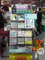 [CF]「キャッチ&リリース」でぃすぷれー祭り@梅田まるびるタワコレ。