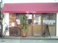 さくらカフェ(カフェチリエージア)