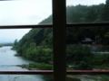 [嵐山] 亀岡につきました