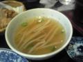 [アメリカ村]インドシナ:もやしとオクラのスープ