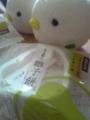 ひよ子の雛子餅