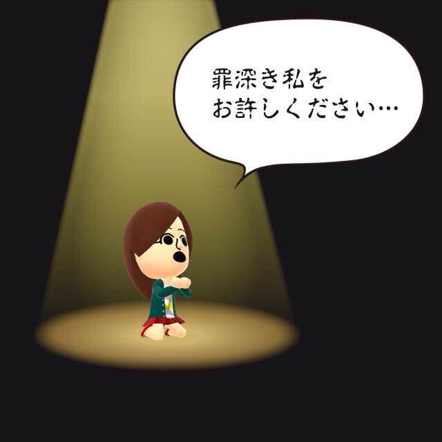 f:id:miwako-amano:20160620024513j:plain