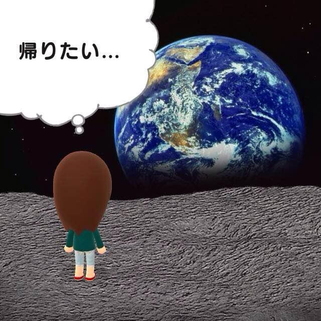f:id:miwako-amano:20160708154801j:plain
