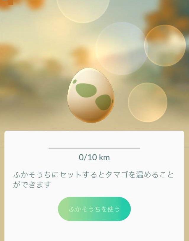 f:id:miwako-amano:20160729004031j:plain