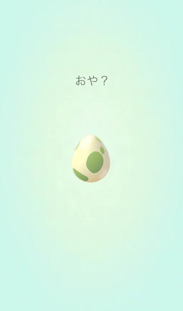 f:id:miwako-amano:20160729004130j:plain