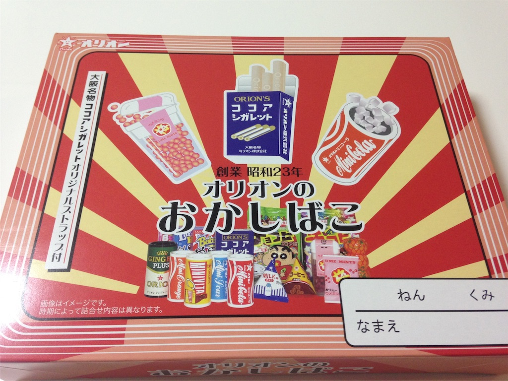 f:id:miwako-amano:20160824020801j:image