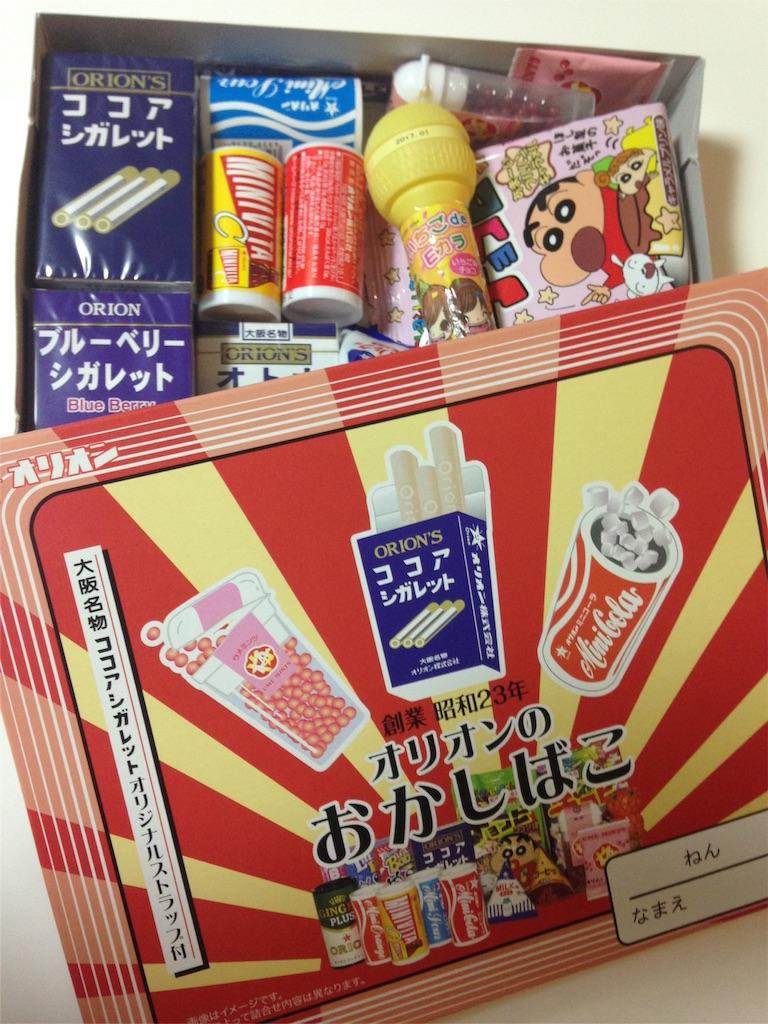 f:id:miwako-amano:20160824020816j:image