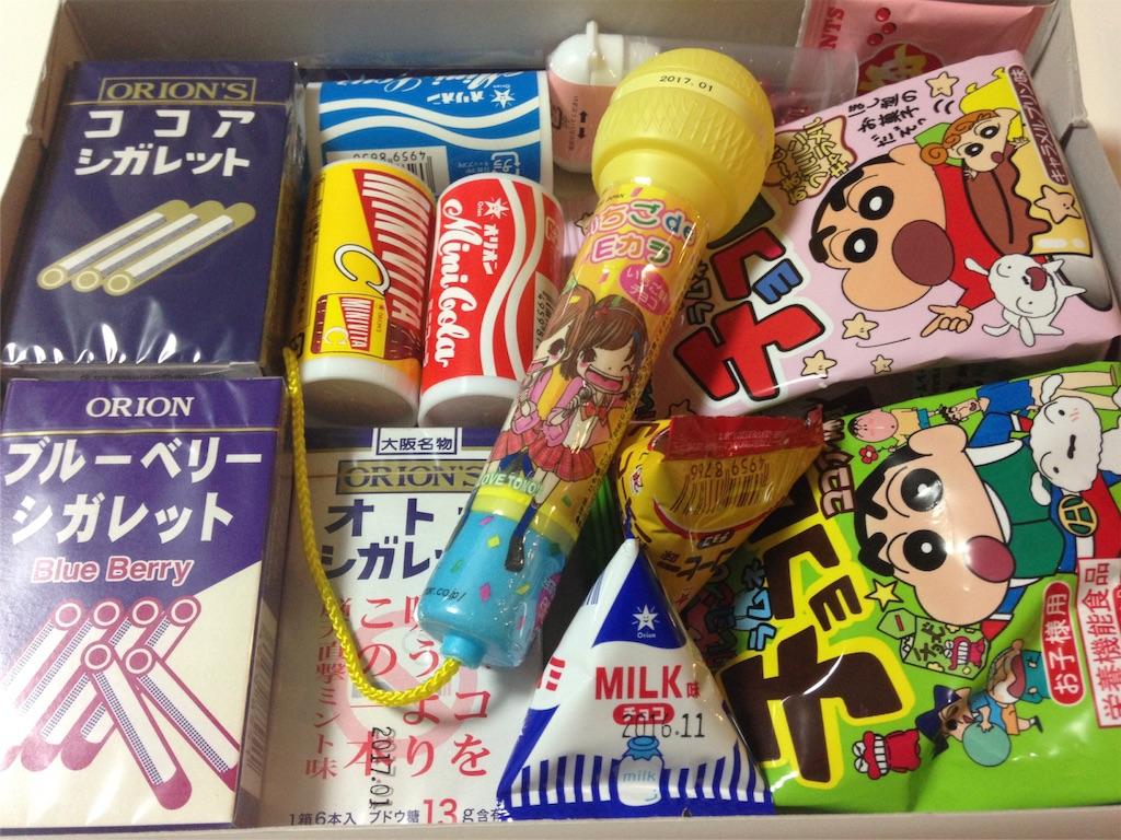 f:id:miwako-amano:20160824020841j:image
