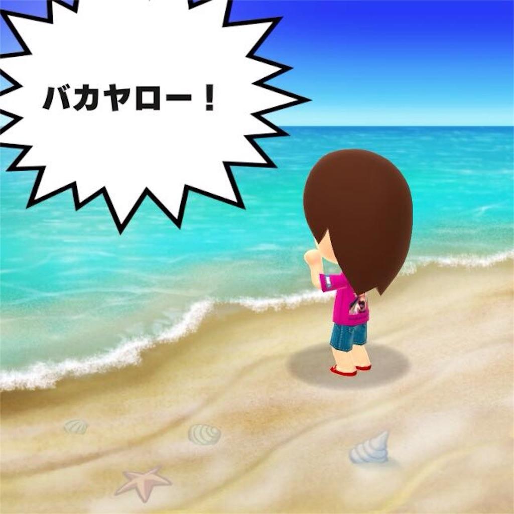 f:id:miwako-amano:20160904004226j:image