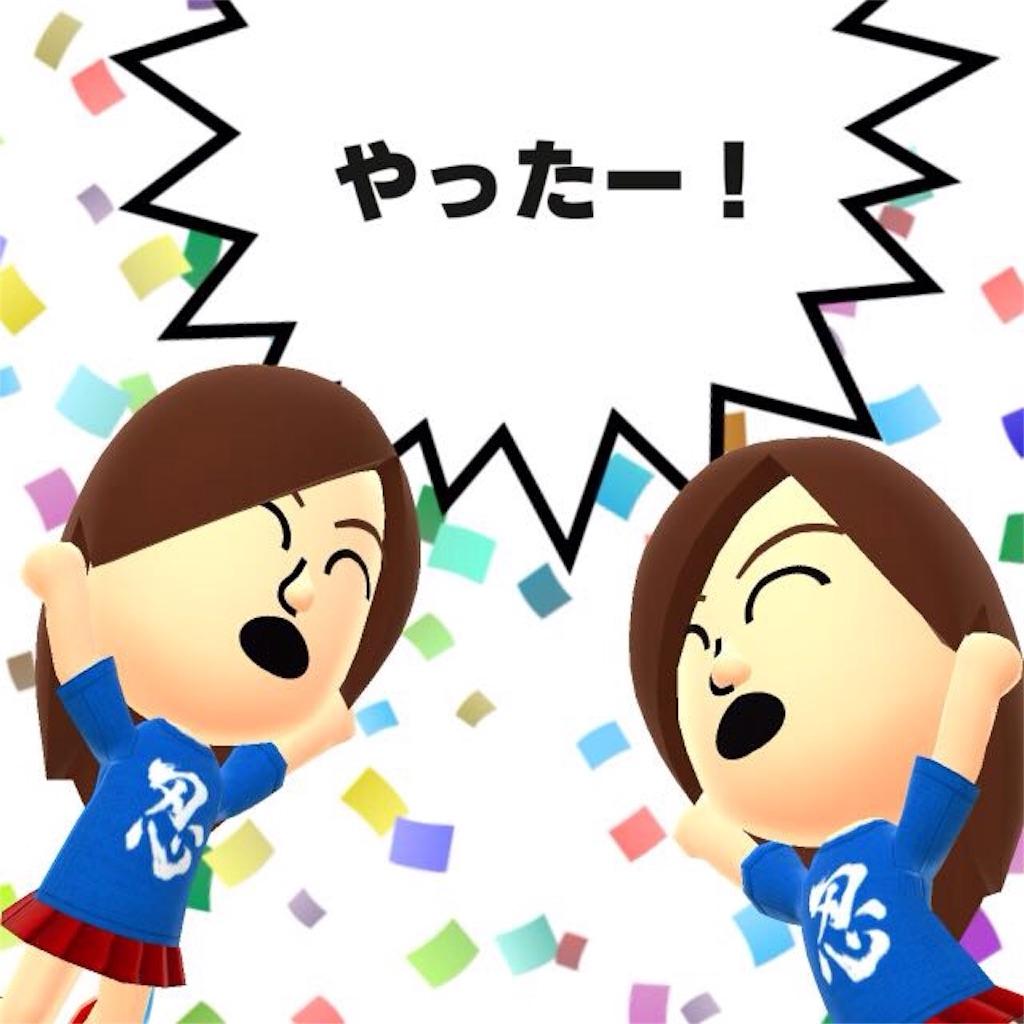 f:id:miwako-amano:20160913035613j:image