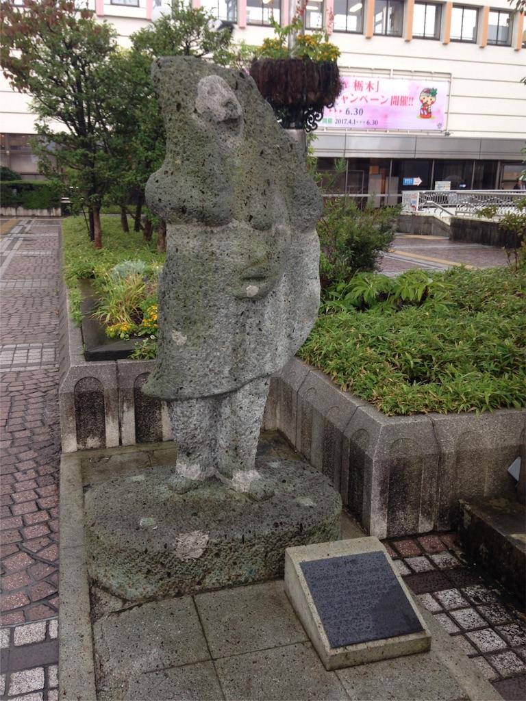 f:id:miwako-amano:20160919113050j:image