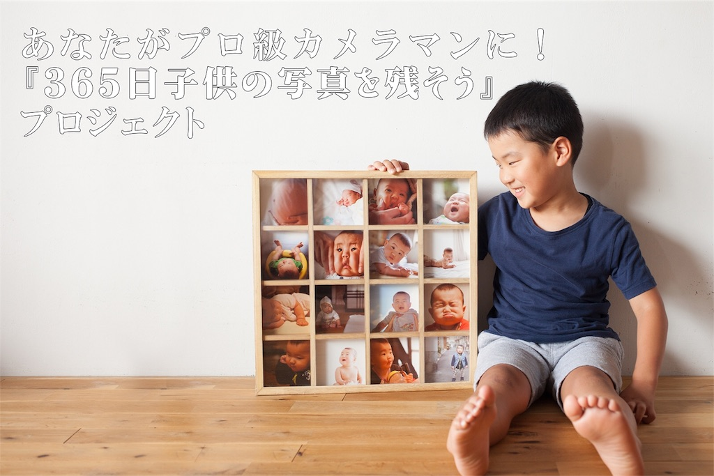 f:id:miwakokureha:20170908125854j:image