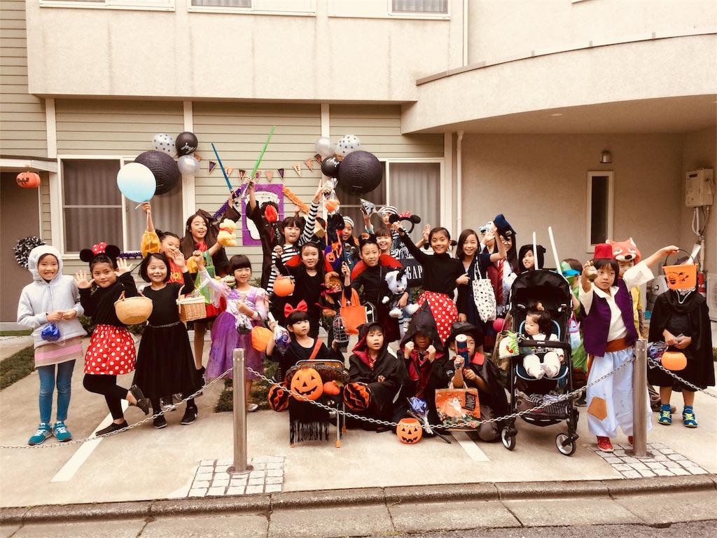 f:id:miwakokureha:20171018232718j:image