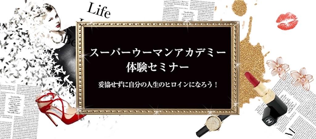f:id:miwakokureha:20171101061323j:image