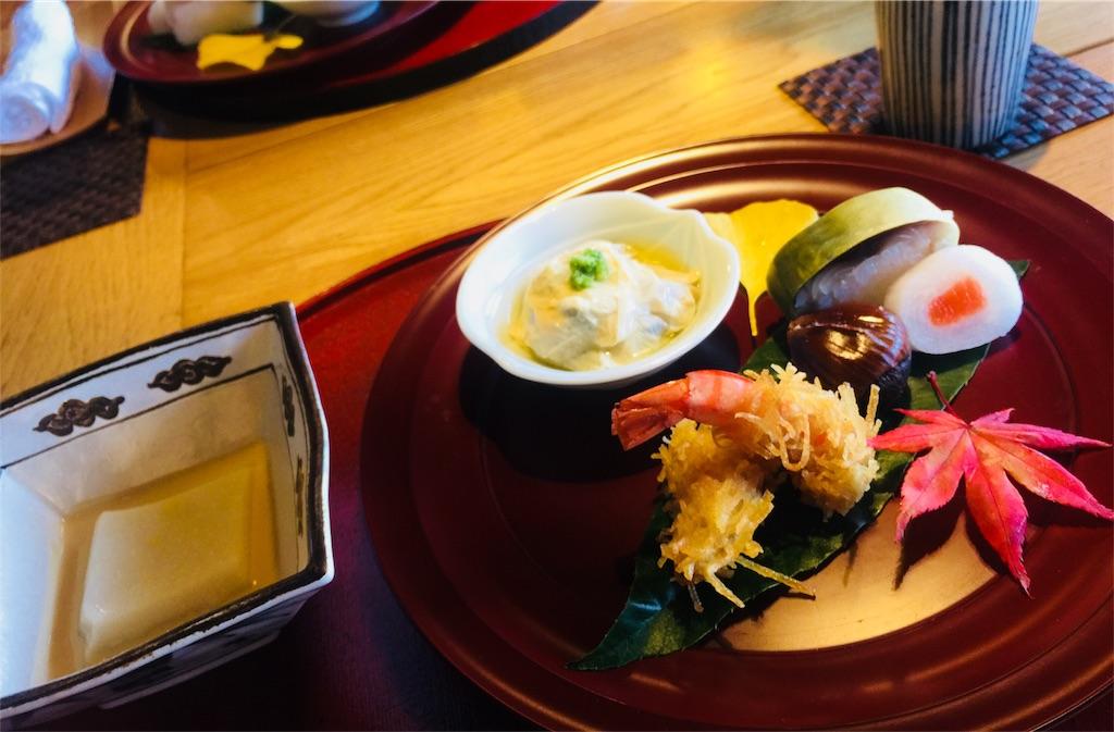 f:id:miwakokureha:20171105235050j:image