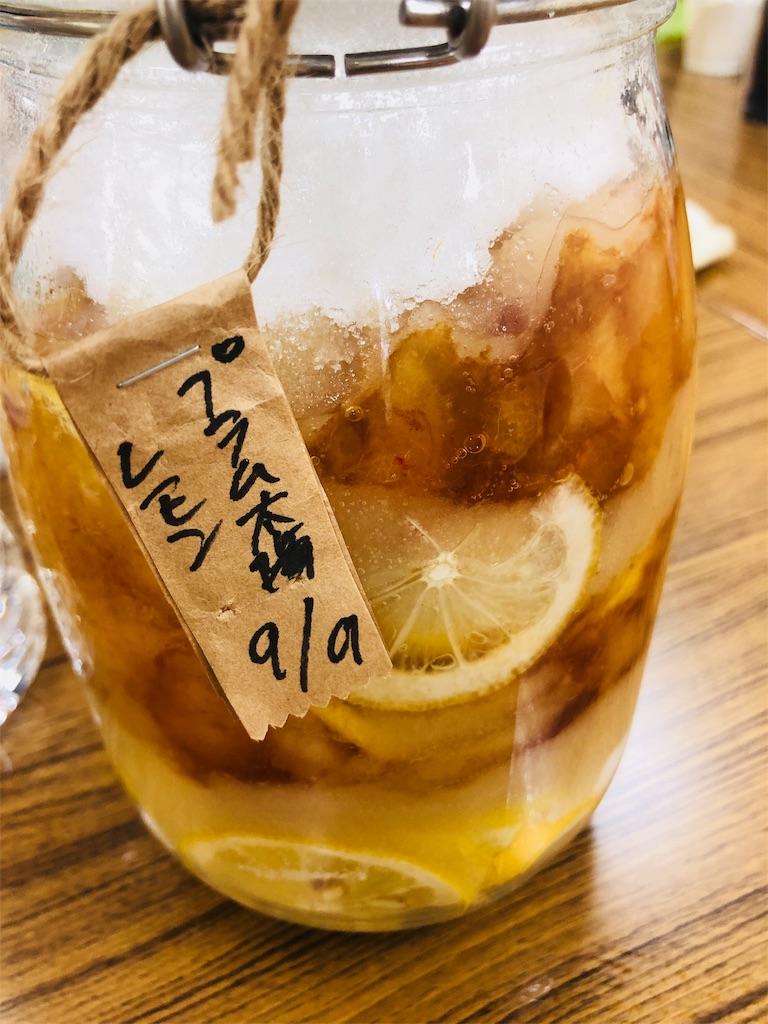 f:id:miwakokureha:20180910132221j:image