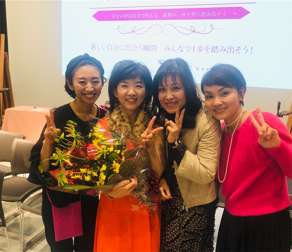 f:id:miwakokureha:20181108111853j:image