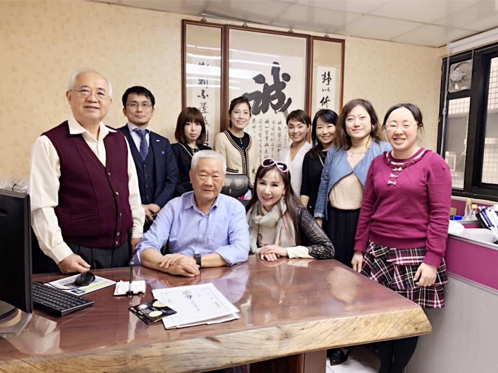 f:id:miwakokureha:20190117111842j:image
