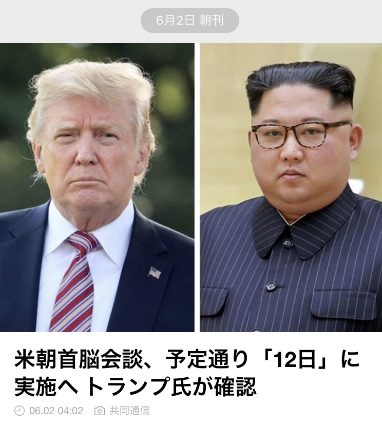 f:id:miwakos:20180612220043j:plain