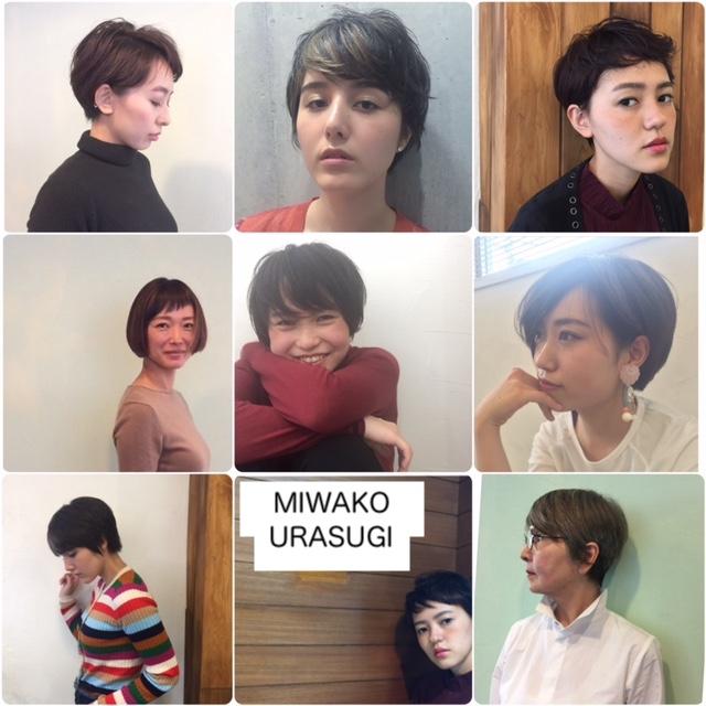 f:id:miwakos:20180819212425j:plain
