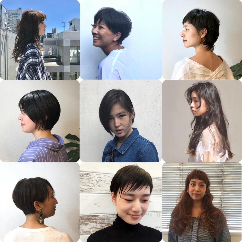 f:id:miwakos:20181025001259j:plain