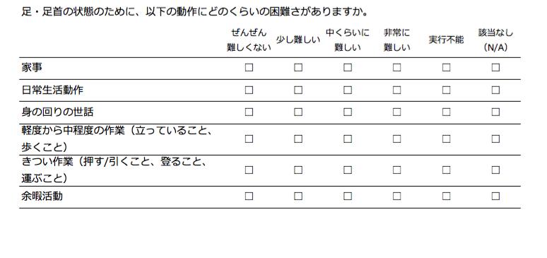 f:id:miwakosuzuki:20170704101226p:plain