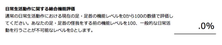 f:id:miwakosuzuki:20170704101241p:plain