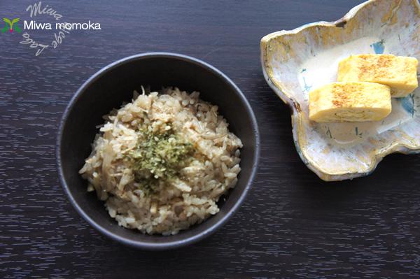 f:id:miwamomoka:20161010160846j:plain
