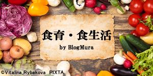 f:id:miwamomoka:20170613144355j:plain