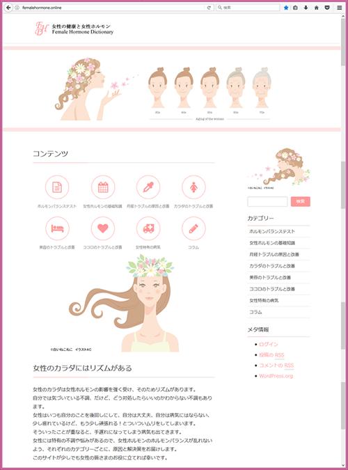 f:id:miwamomoka:20171001193214p:plain