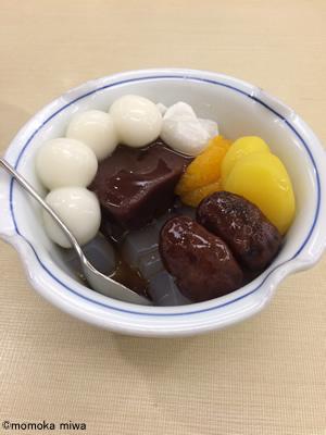 f:id:miwamomoka:20181020093339j:plain