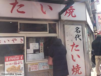 f:id:miwamomoka:20181210102032j:plain