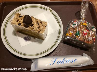 f:id:miwamomoka:20181217093436j:plain