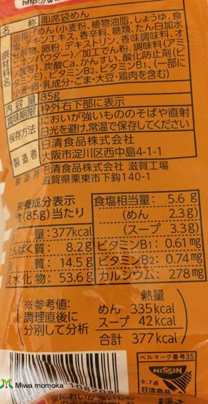 f:id:miwamomoka:20190125103005j:plain