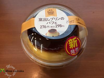 f:id:miwamomoka:20190426112604j:plain