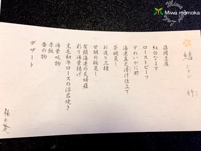 f:id:miwamomoka:20190506113529j:plain