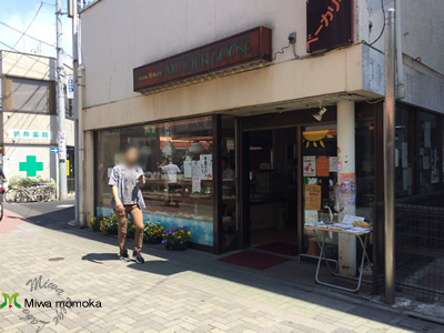 f:id:miwamomoka:20190517111536j:plain