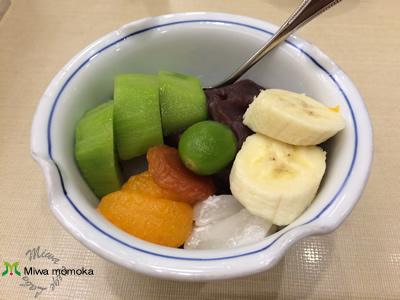 f:id:miwamomoka:20190601113904j:plain