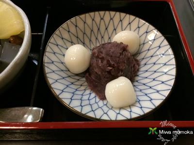 f:id:miwamomoka:20190610114704j:plain