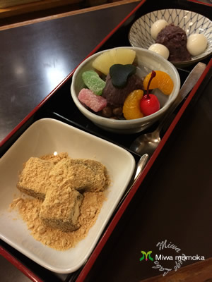 f:id:miwamomoka:20190610115002j:plain